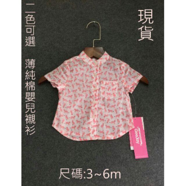 Geejay 嬰兒透氣薄純棉襯衫夏日度假風嬰兒洋裝上衣外套冷氣開衫紗布衣