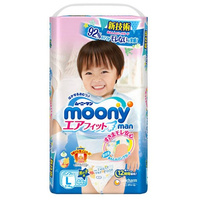 箱購宅配 L44 片XL38 片moony  超薄紙尿褲男用L XL 褲型男寶境內版