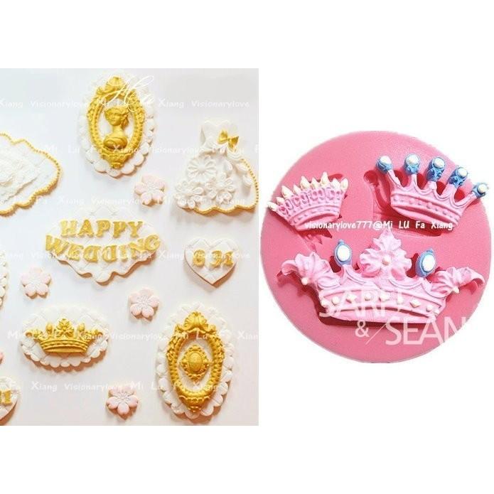 麋路花巷~三個皇冠矽膠翻糖蛋糕模具巧克力模黏土模果凍模