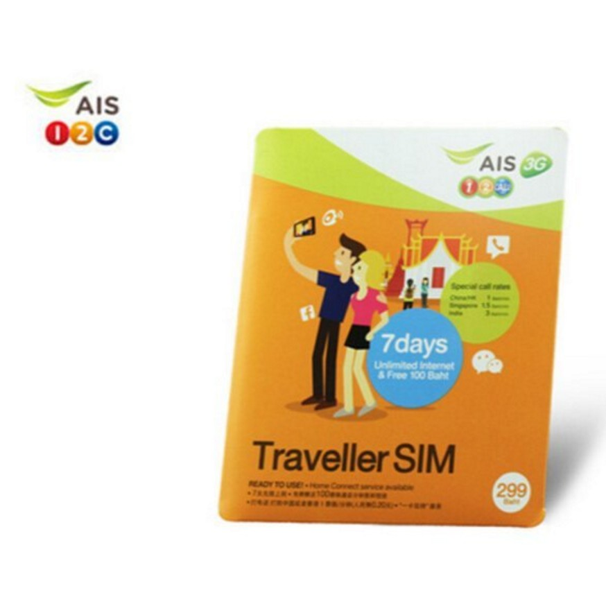 泰國AIS 3G 4G 上網卡7 天1 5GB 超過降速無限上網可撥打電話180 元