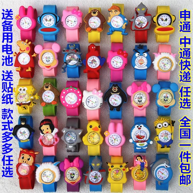 拍拍表包郵啪啪圈可愛寶寶兒童手錶男孩女孩卡通表果凍學生電子錶