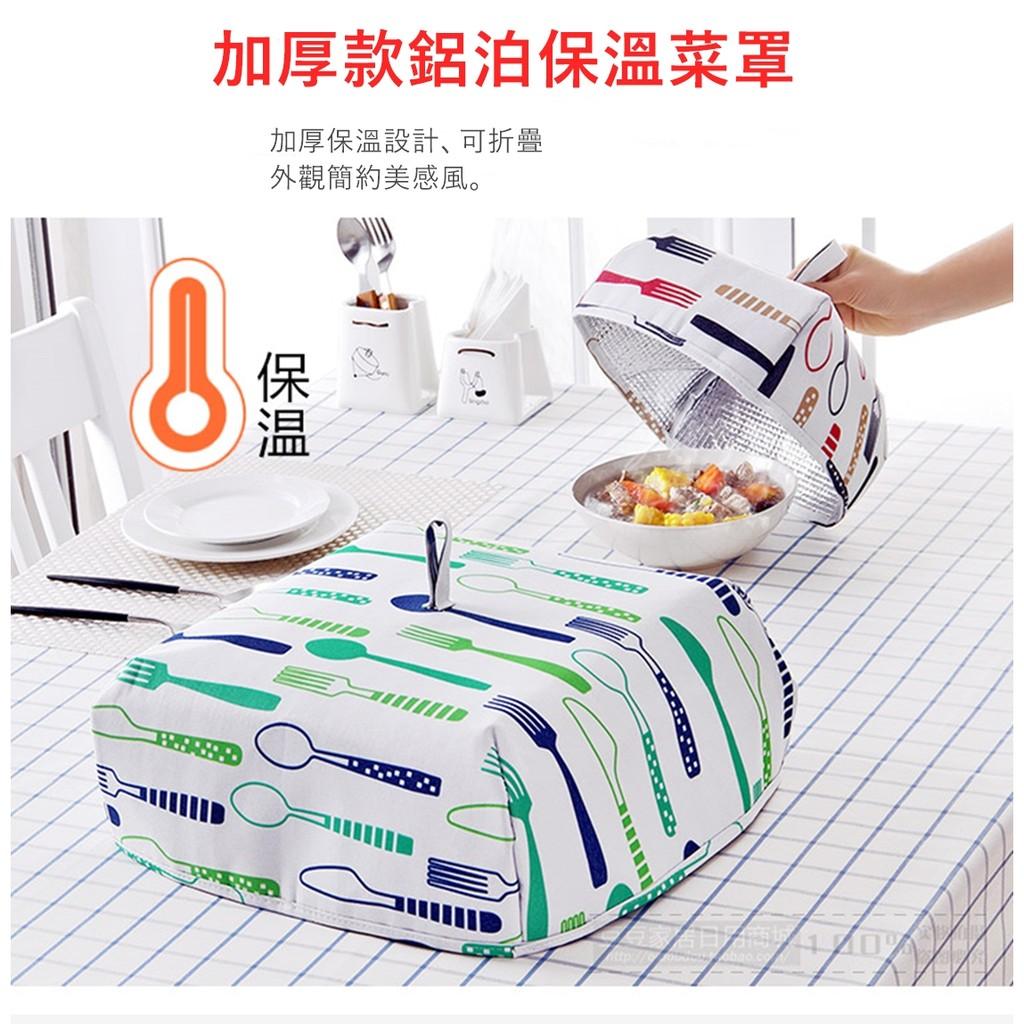 厚款鋁泊食物保溫保冷罩可折疊餐桌罩可折疊飯菜保溫蓋年菜飯菜罩