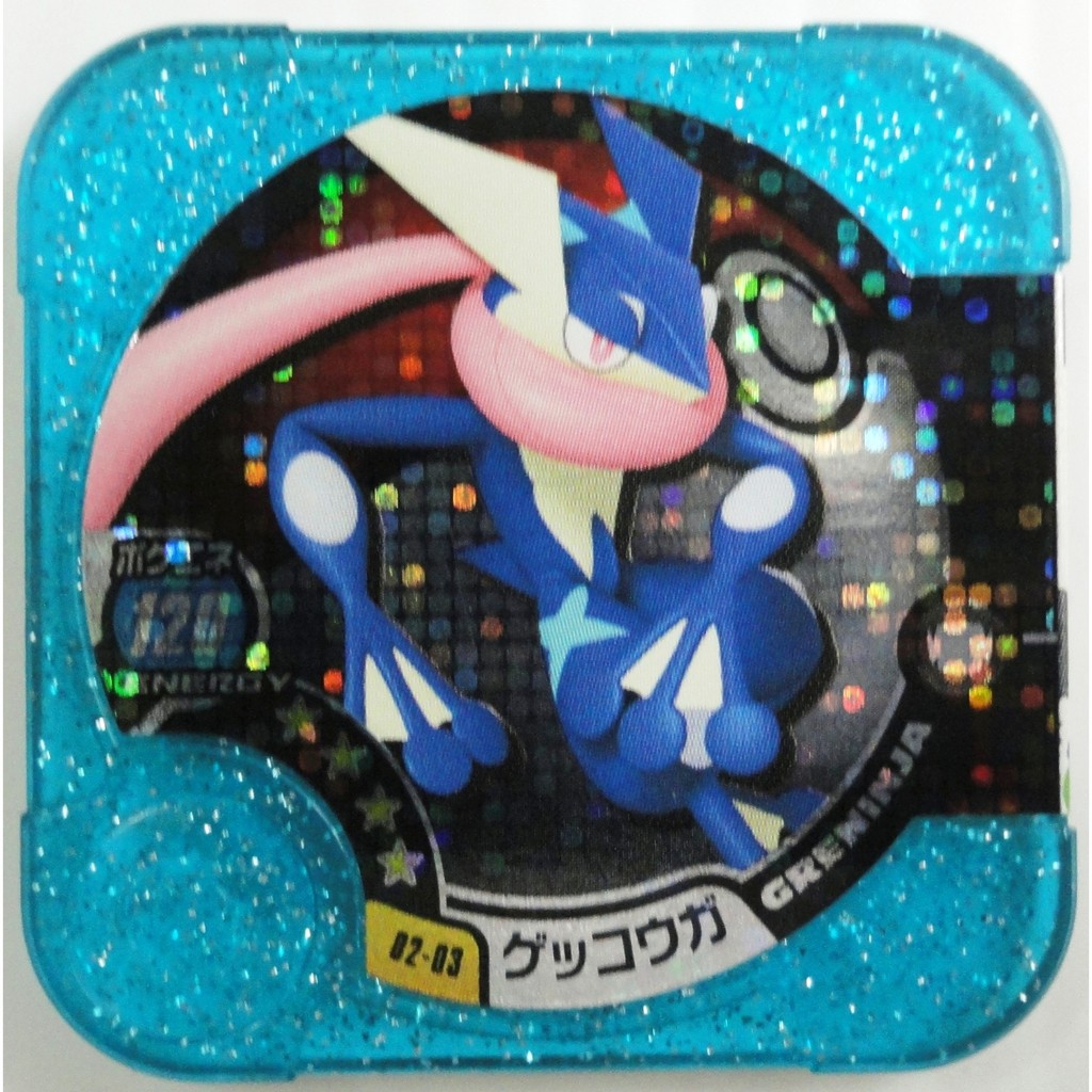 神奇寶貝Tretta 方形卡匣02 彈掌門等級四星卡~02 03 ~甲賀忍蛙4 星#11