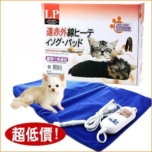 COCO 寵物LP 三段式控溫保暖電毯遠紅外線幼犬幼貓保溫小電熱毯附防咬