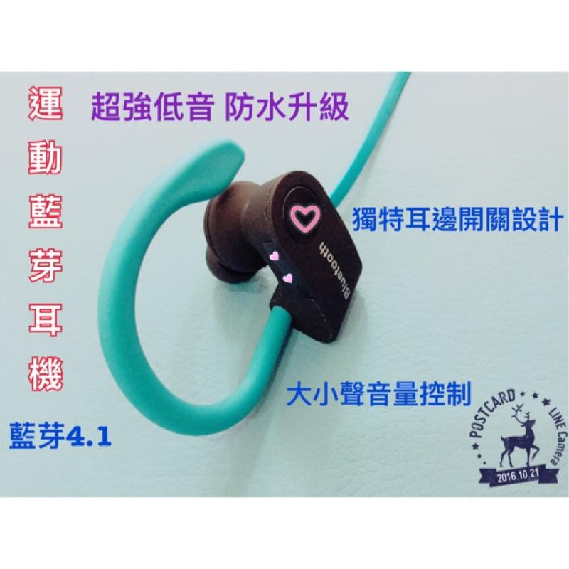 音質超好藍芽耳機 耳機防汗重低音風格立體雙聲道藍芽4 1 CV6 0 降噪可通話