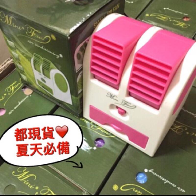 夏天 ❤️清涼 療癒3c USB 風扇掌上風扇迷你風扇小風扇冷風扇涼風扇無葉風扇迷你掌上空