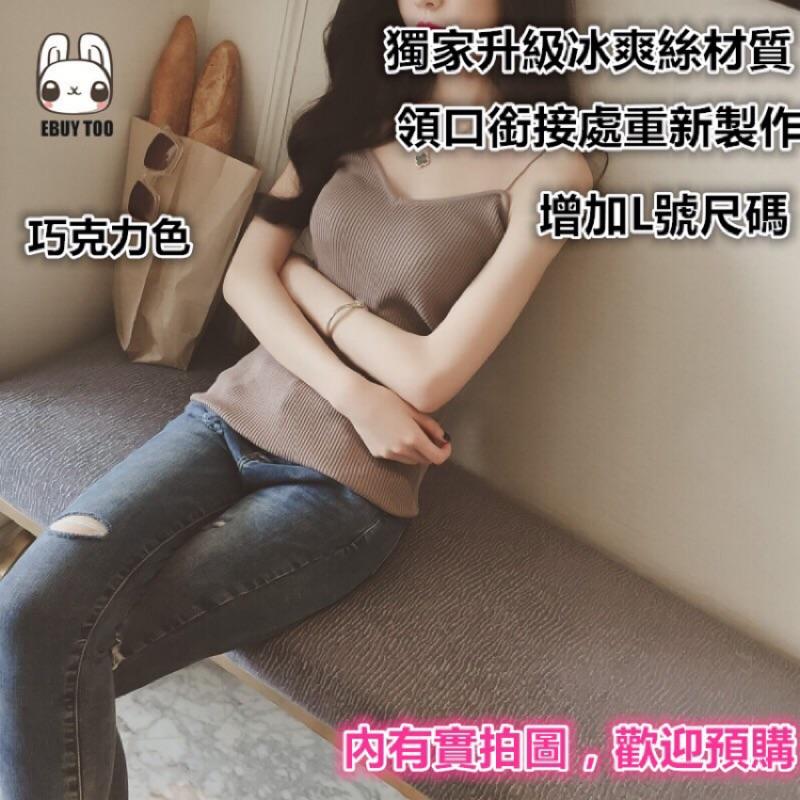 ~1414 ~~新增A 廠B 廠版本共8 色~ 韓系針織吊帶背心女夏短款打底背心女修身吊帶