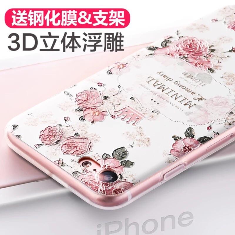 景為iPhone7 plus 手機殼套蘋果7Plus 硅膠韓國5 5 防摔男女 E 起購