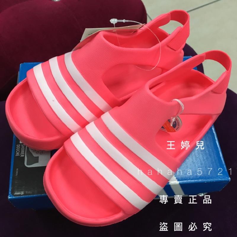 正品Adidas 小童涼鞋三條線adilette play 防水止滑鬆緊帶(螢光粉)
