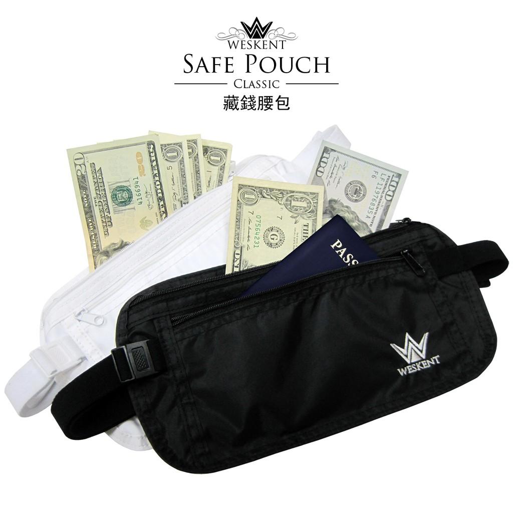 WESKENT 藏錢腰包隱形防盜防扒旅行腰包護照包