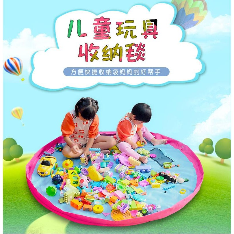 ~超大150cm ~Toy bag 多 兒童玩具收納袋玩具束口袋旅行袋沙灘墊牛津紡防水防潮