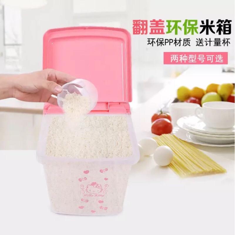 HELLOKITTY 廚房塑料翻蓋米桶透明廚房密封防蟲防潮米箱米缸