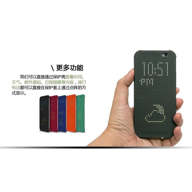 HTC ONE M8 智能皮套洞洞套手機殼免掀蓋接聽