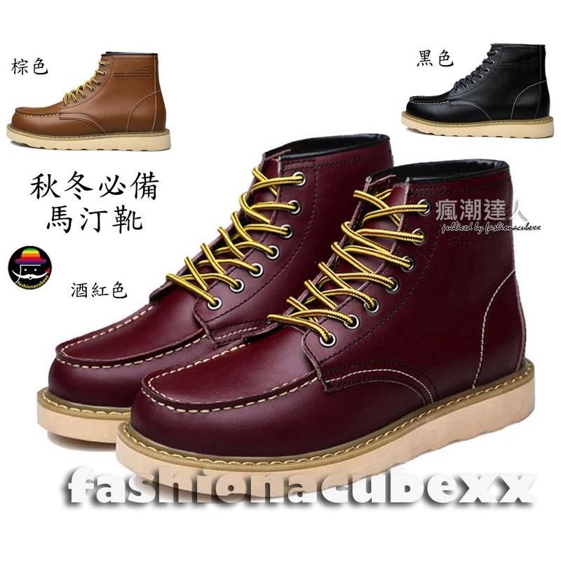 ㊣專櫃高檔牛皮真皮高筒馬汀靴靴靴子馬汀鞋38 44 皮鞋碼球鞋碼39 45 無毛F8087