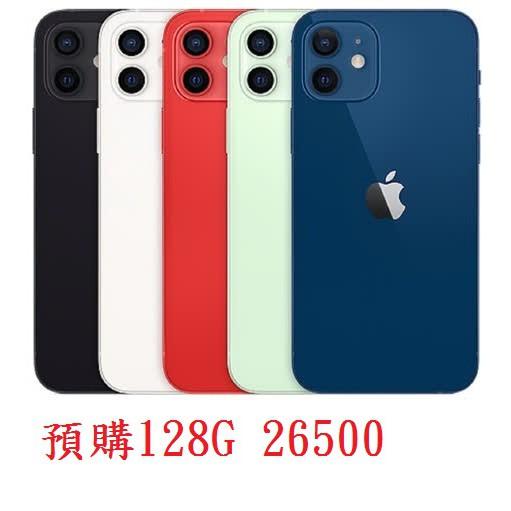 iphone 12 128G apple 綠色 黑色 128G