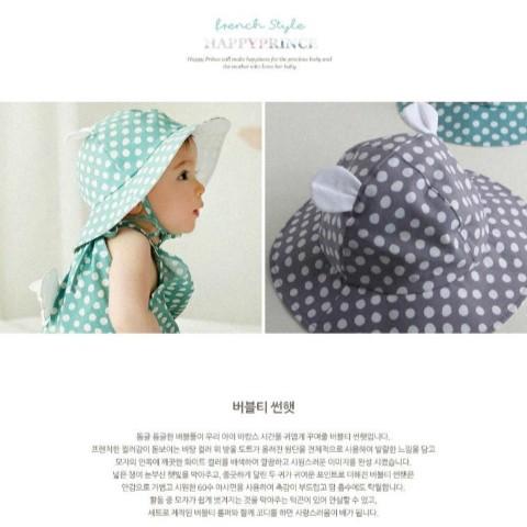 [猴寶貝]韓國小耳朵圓點寶寶太陽帽子兒童漁夫盆帽男女童純棉遮陽帽