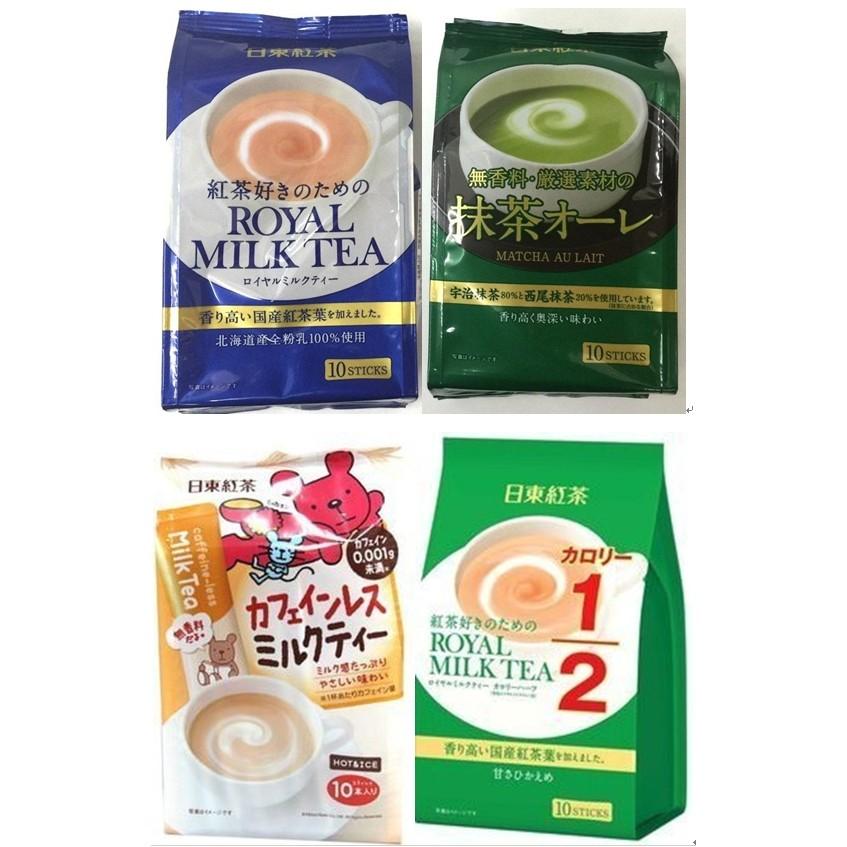 爆買  日東紅茶夏天大特惠低卡路里奶茶低咖啡因奶茶抹茶歐雷皇家奶茶10p