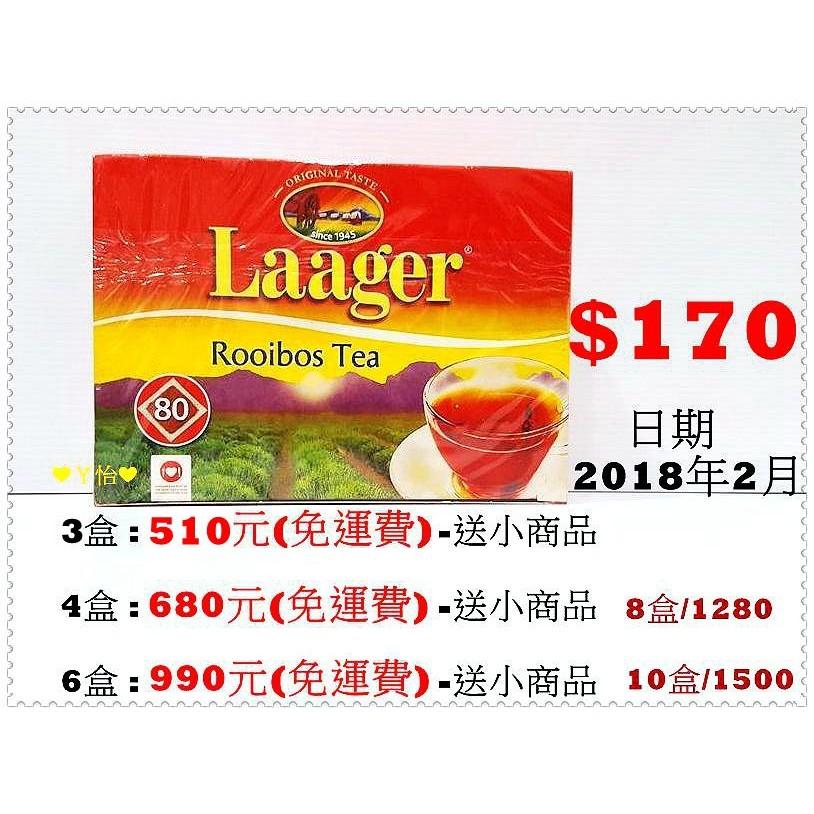 ❤ㄚ怡小舖❤南非國寶博士茶Laager Rooibos Tea 80 包~ 請看圖1 2