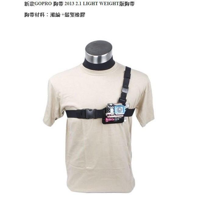 GOPRO Hero2 3 3 4 胸帶胸前綁帶~BGPA9B ~
