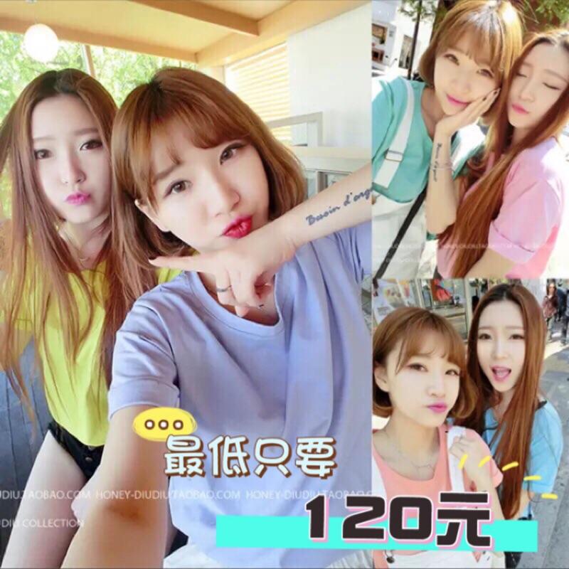 韓國學院風甜美純色春夏棉質短袖t 恤
