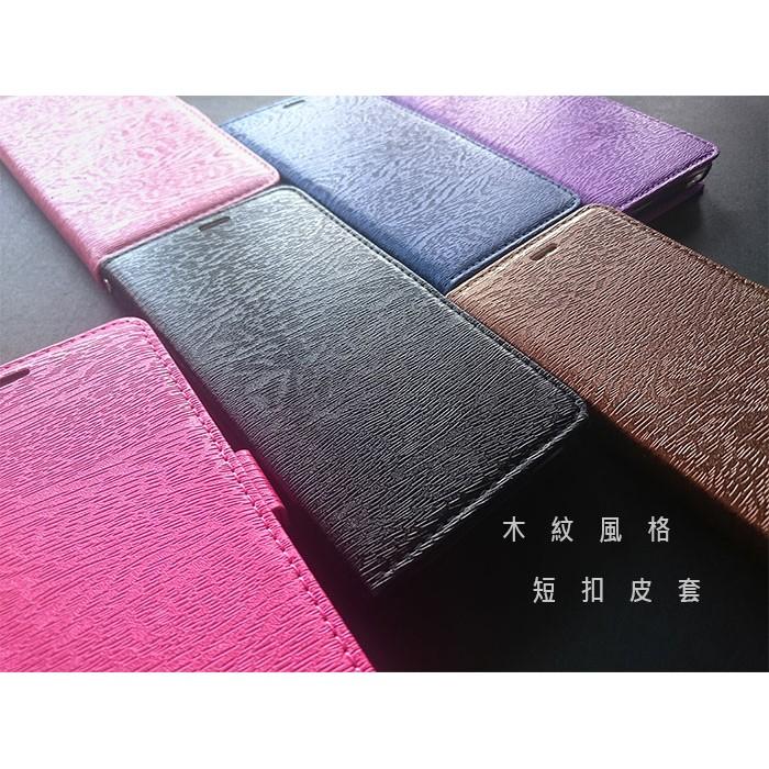 JSQ │木紋風皮套SONY Z5 Premium Z5 手機殼皮套Z5P 手機殼SONY