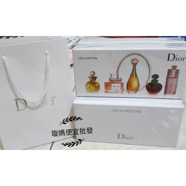 Dior 香水五件組 附提袋