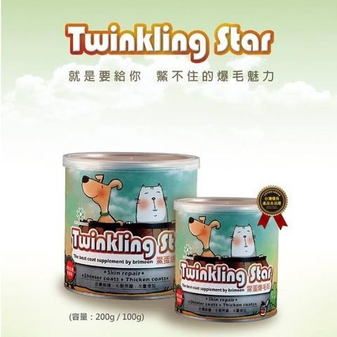 耀月Twinkling Star 鱉蛋爆毛粉100g 200g