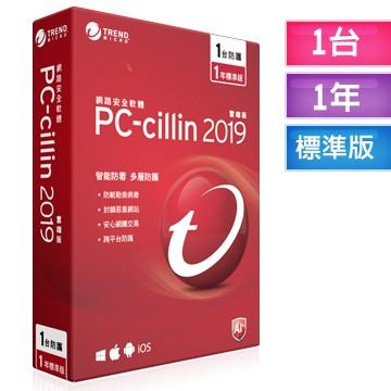 【傳說企業社】PC-cillin 2019 雲端版 一年一台標準盒裝