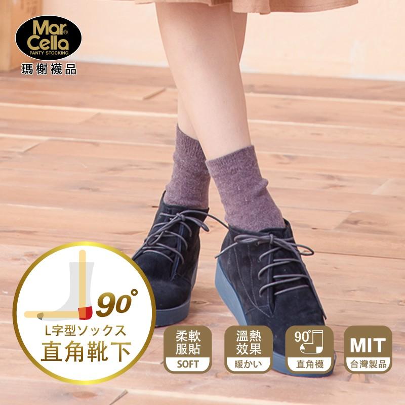 瑪榭兔羊毛90 度直角保暖女襪素面