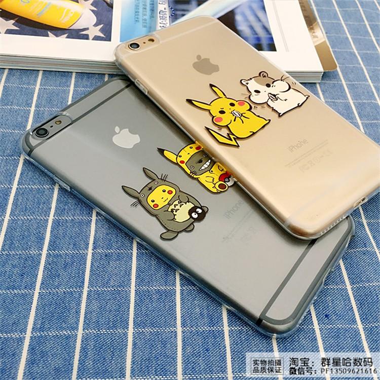 惡搞皮卡丘iPhone6s 手機殼卡通蘋果6sPLUS 可愛龍貓矽膠全包保護套