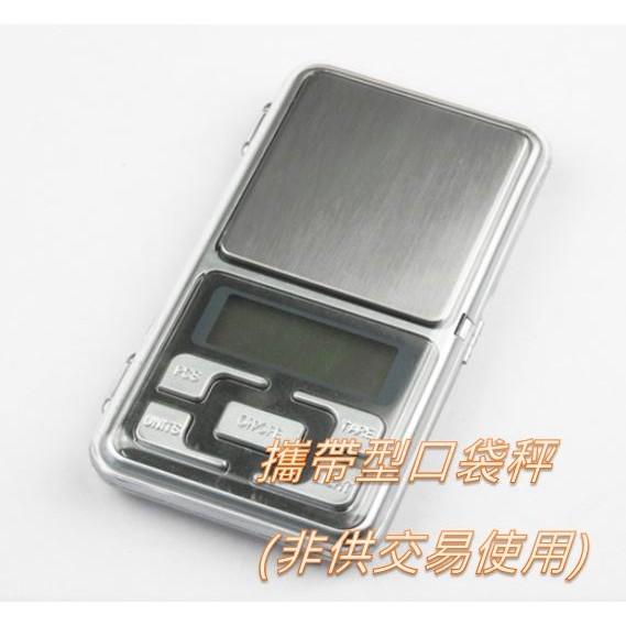 液晶冷光電子秤200g 0 01g 口袋秤咖啡秤茶葉秤隨身秤料理秤珠寶秤鑽石秤液晶顯示秤