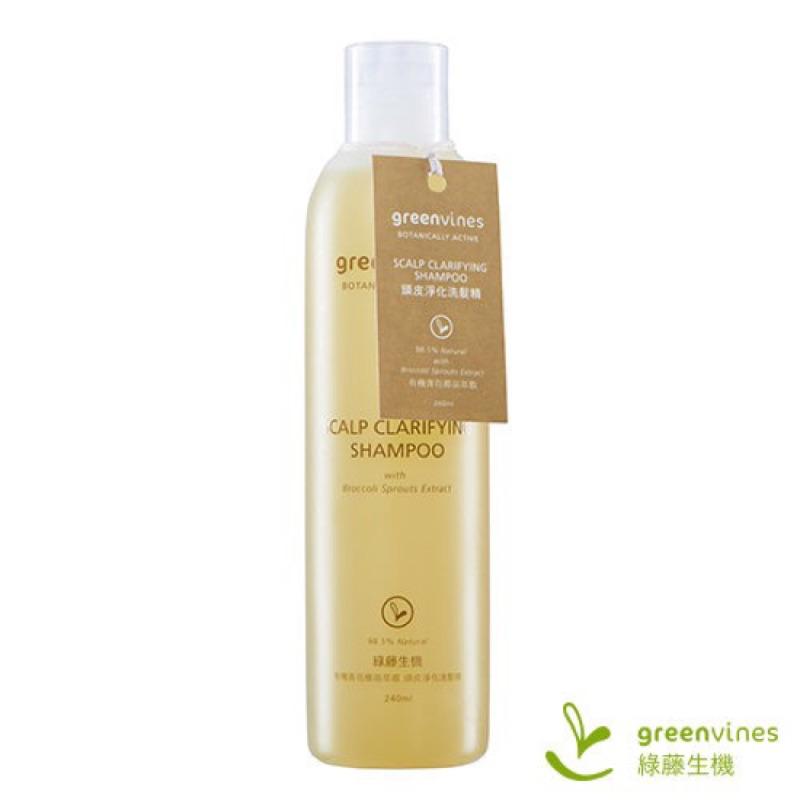 綠藤生機Greenvines 頭皮淨化洗髮精250ml |無矽靈.