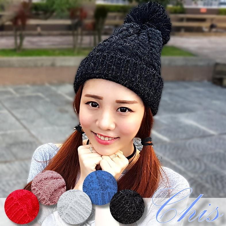 Chis Store ~微混色八字毛帽~韓國麻花編織直條紋百搭素面保暖球球針織毛線帽套頭帽