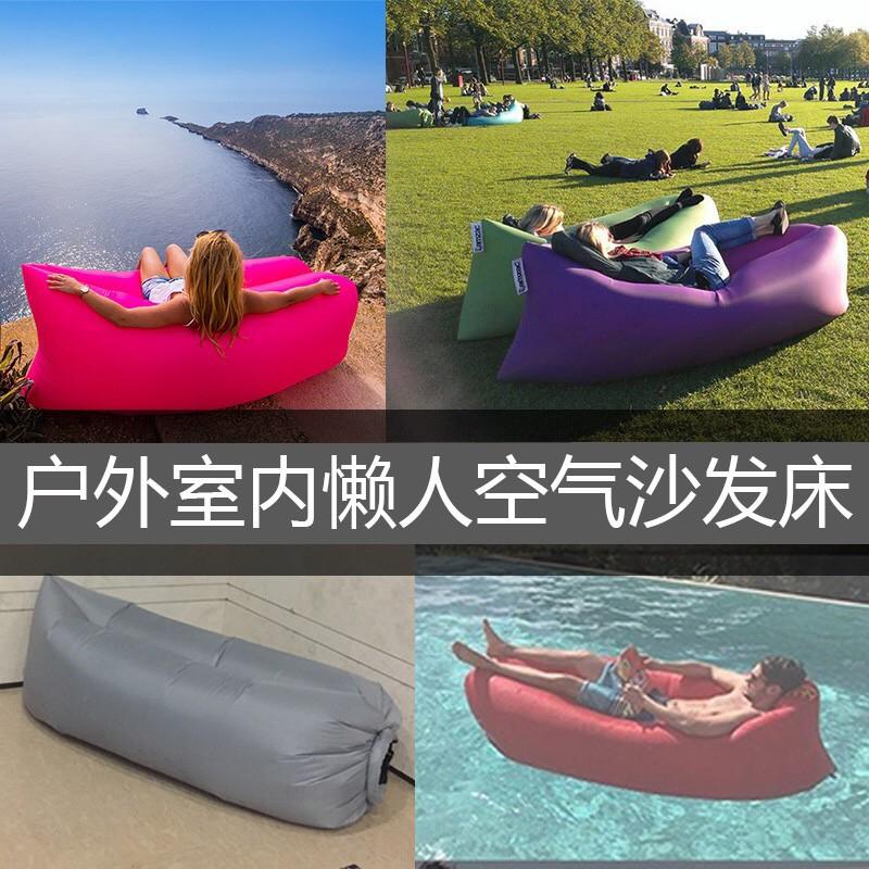 空氣沙發充氣沙發空氣床懶人空氣袋懶人折疊沙發水上沙發露營懶人 充氣沙發Air Sofa