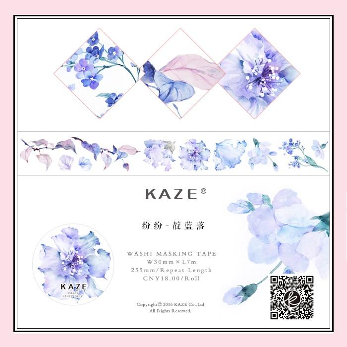 青鳥集KAZE 大陸原創紙膠帶靛藍落