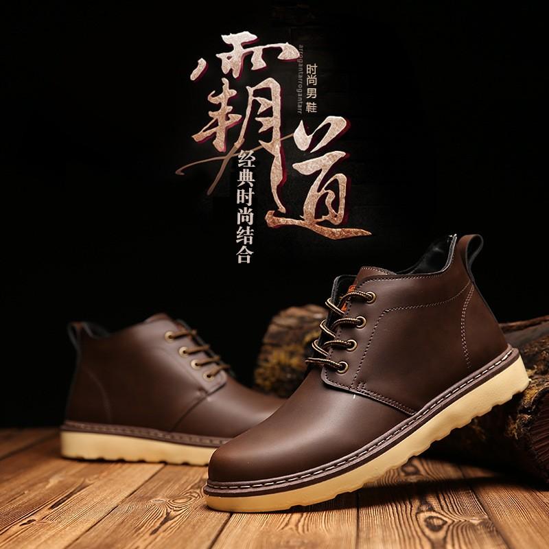 復古男皮靴男士英倫男靴潮流短靴工裝皮鞋厚底男士軍靴~販賣美好~