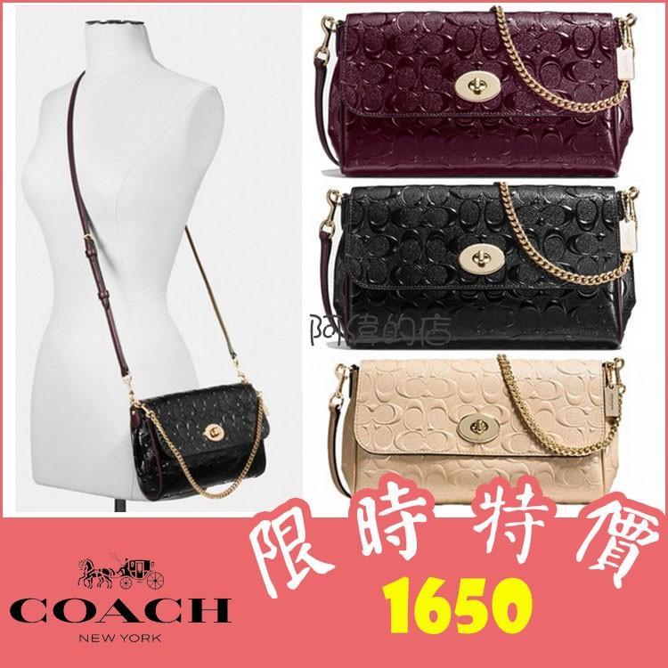 COACH 55452 LOGO 浮雕壓紋防刮皮革漆皮金鍊兩用包單肩包斜挎包鏈條包手提袋黑
