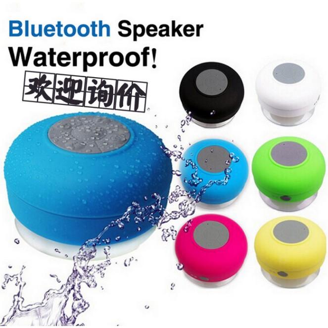 ~ ~防水藍牙音箱 吸盤無線浴室車載免提手機迷你音響低音炮