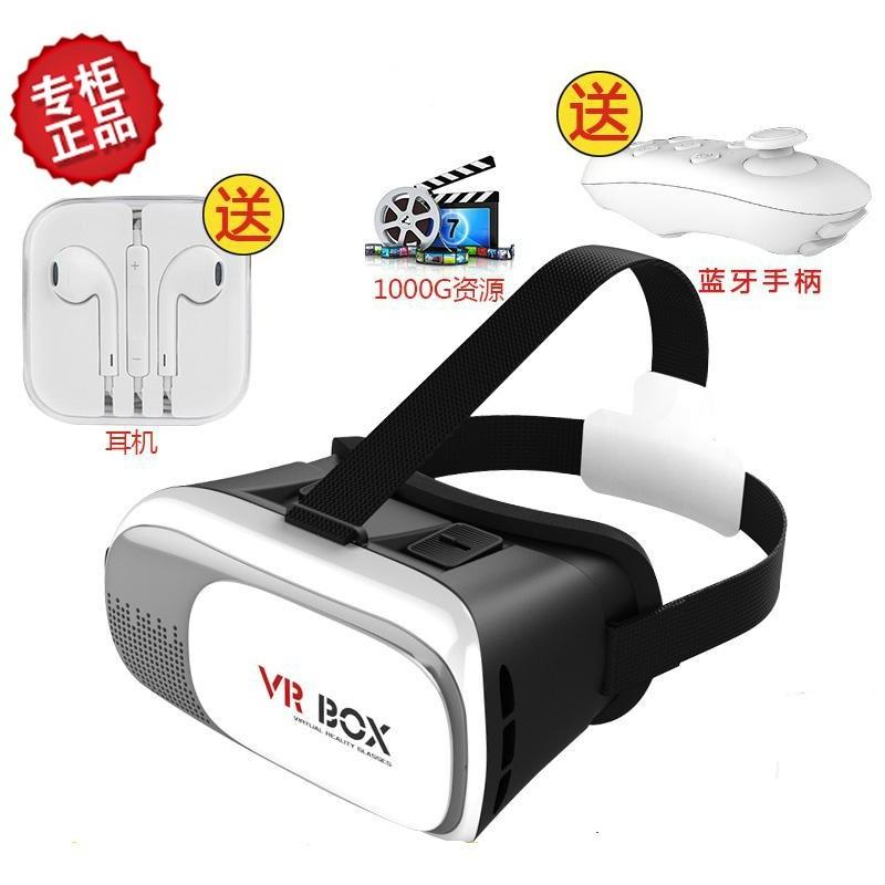 廠商直銷~VR 眼鏡遙控手把耳機海量影片~3D 眼鏡VR 虛擬實境VR CASE Box