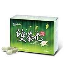 Simply 雙茶花雙效輕纖膠囊 伊豆專利雙茶花強效塑腰翹臀膠囊30 粒盒