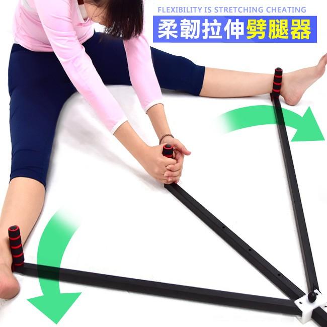 韓國RM 劈腿訓練器C187 809 瑜珈輔助器劈腿機劈叉器美腿機拉伸架拉筋器拉筋板腳腿部