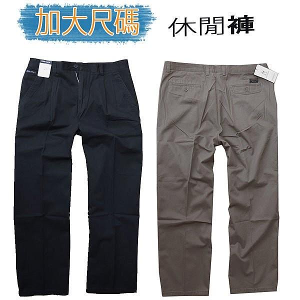 ~肚子大~B36 加大 直筒休閒工作褲打摺西裝褲‧100 棉