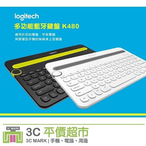3C 超市Logitech 羅技K480 多 藍牙鍵盤支援Windows Mac Andr