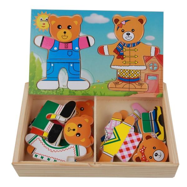 寶寶積木早教配對玩具1 2 3 4 歲木制兒童小熊換衣益智拼圖手抓板