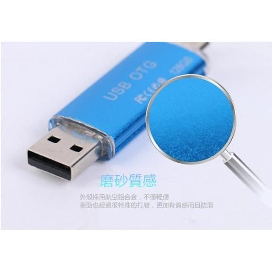 ~優活~OTG 正品隨身碟128gu 盤車載金屬高速優盤USB2 0 金屬車載128G 防