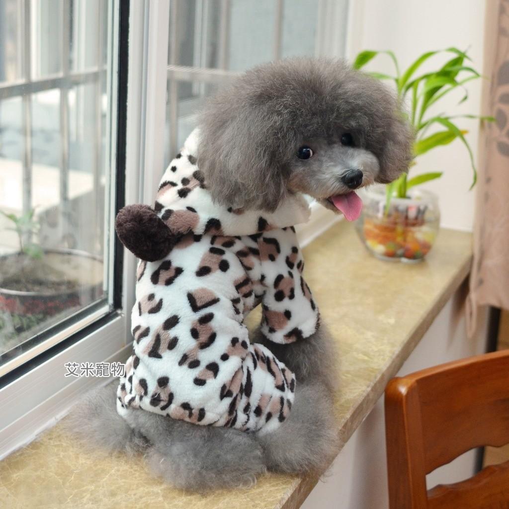~艾米~豹紋法蘭絨寵物衣寵物衣服狗衣服狗狗衣服貓衣服寵物服飾四腳衣法蘭絨寵物服裝