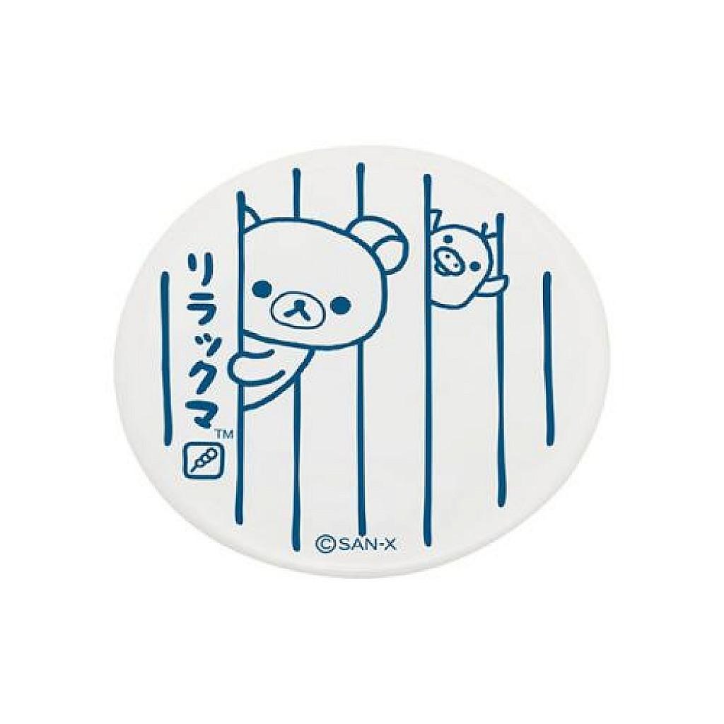拉拉熊懶懶熊Rilakkuma 製波佐見燒陶瓷圓型筷架