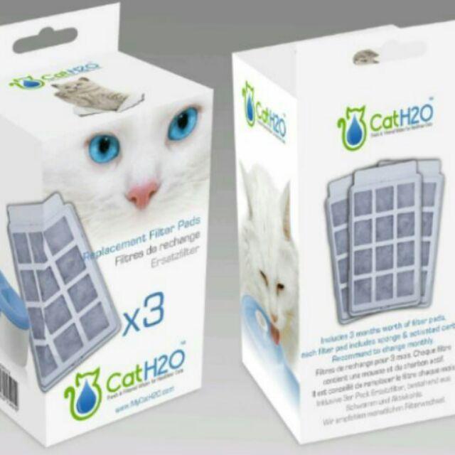 DOG CAT H2O 有氧濾水機活性碳濾棉3 片盒濾棉濾芯飲水器飲水機