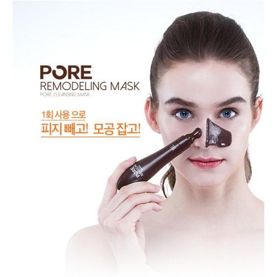 正品有QR 碼可掃韓國YU R PORE Remodeling mask 毛孔收縮去黑頭清