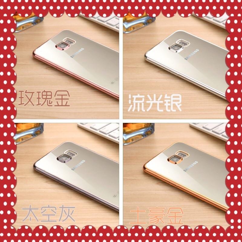 三星S6 超薄超輕samsung 手機保護套簡約邊框銀金玫瑰金手機殼透明手機套